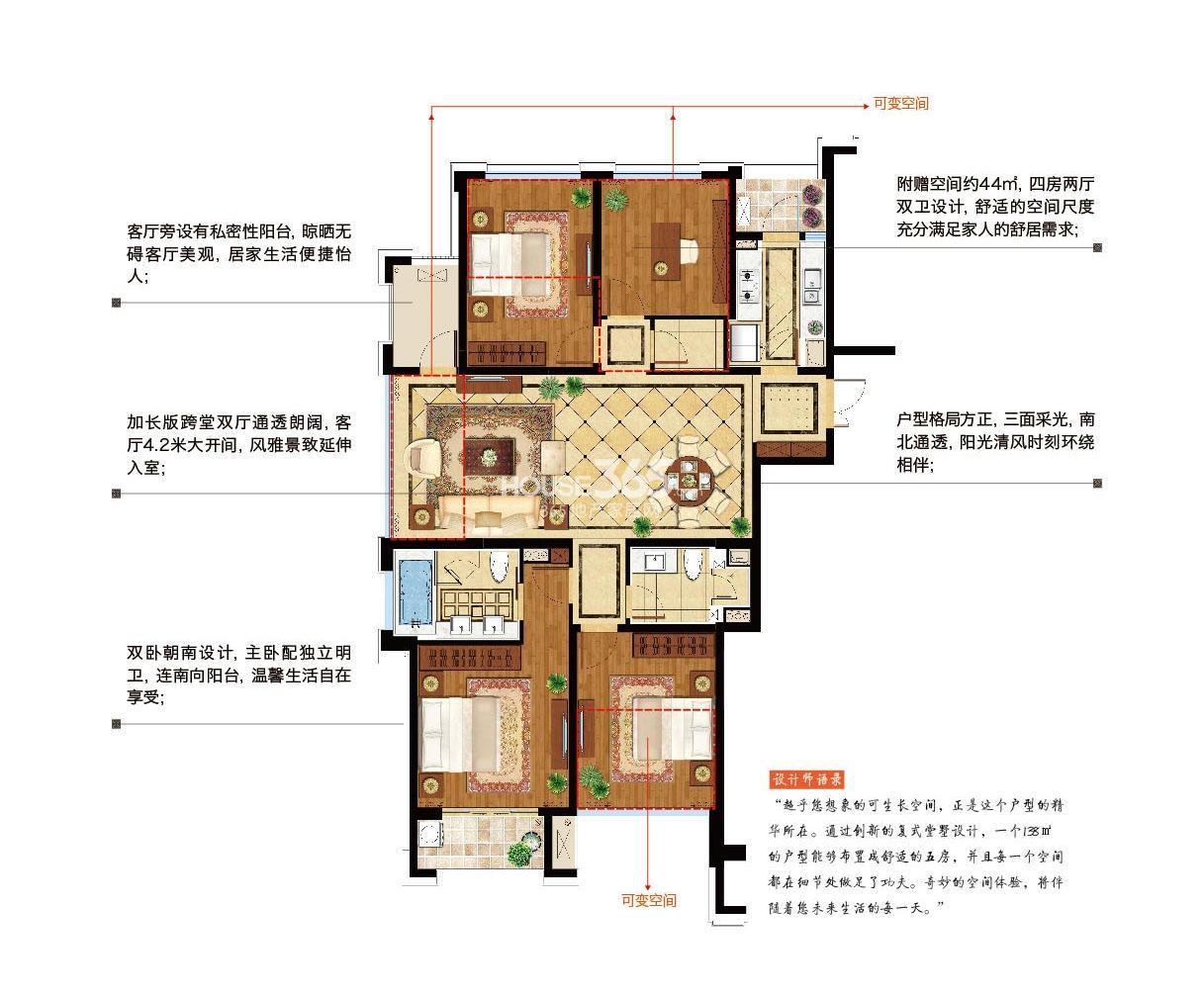 金地天逸5号楼 A1户型图