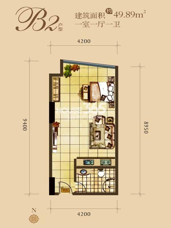 帝都大公馆B2户型1室1厅1卫1厨 49.89㎡