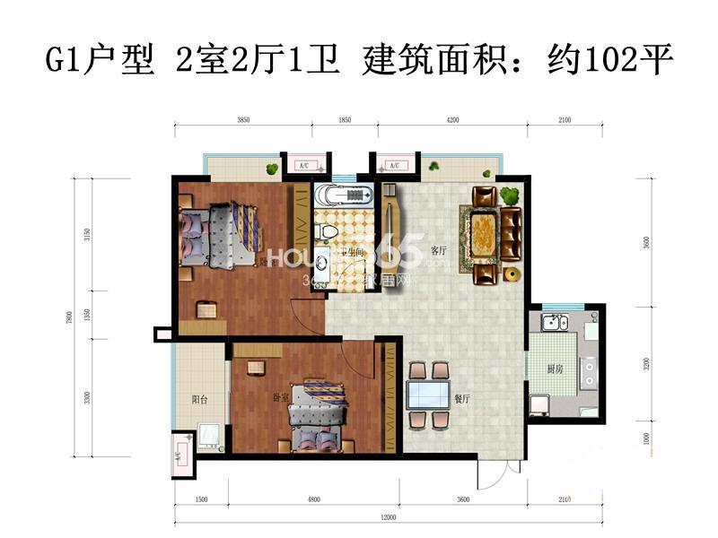 中铁尚都城三期15/16/17#楼G1户型2室2厅1卫1厨 102.00㎡