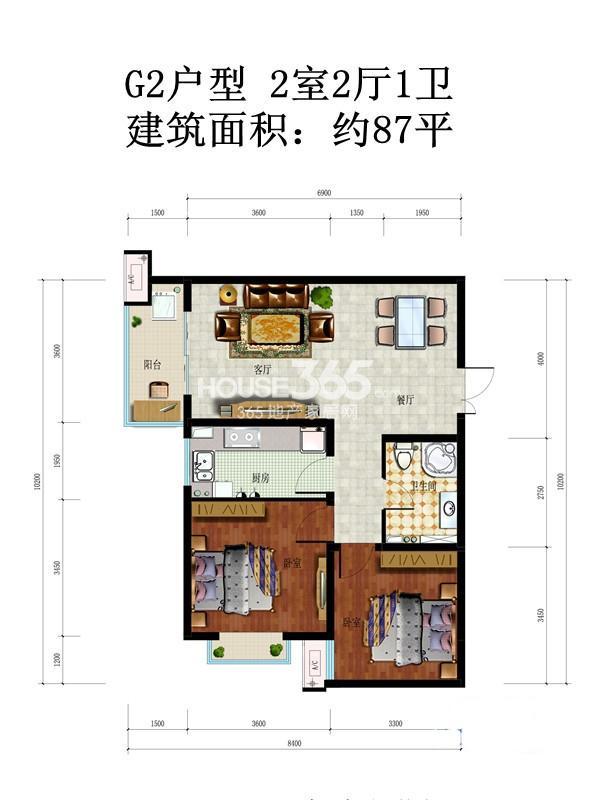中铁尚都城三期15/16/17#楼G2户型2室2厅1卫1厨 87.00㎡