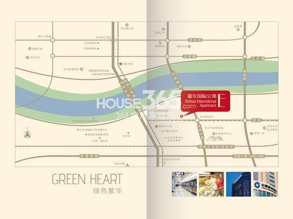 新华国际公寓交通图