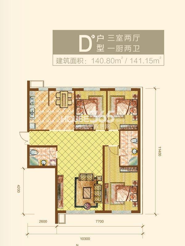 新华国际公寓D户型