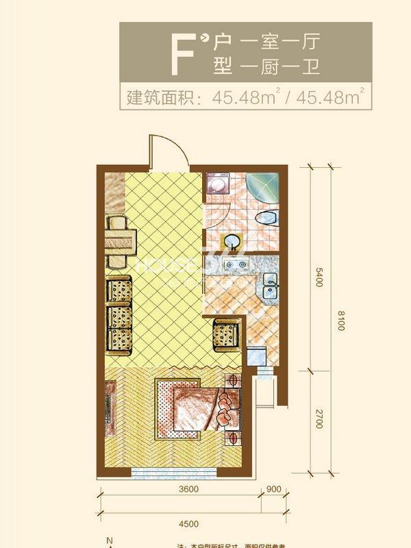 新华国际公寓户型图