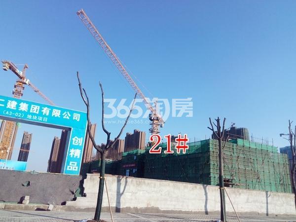 中梁香缇公馆21#楼建至3层(1.16)