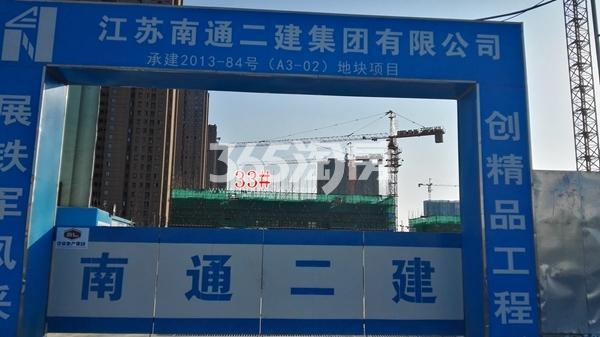 中梁香缇公馆31#楼建至约4层(1.16)
