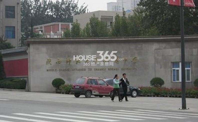 中海紫御华府中海派周边陕西师范大学附属中学(2013-04-17)