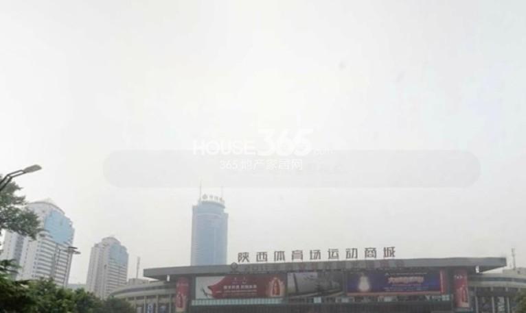 帝都大公馆周边体育商城(2013.04.18)