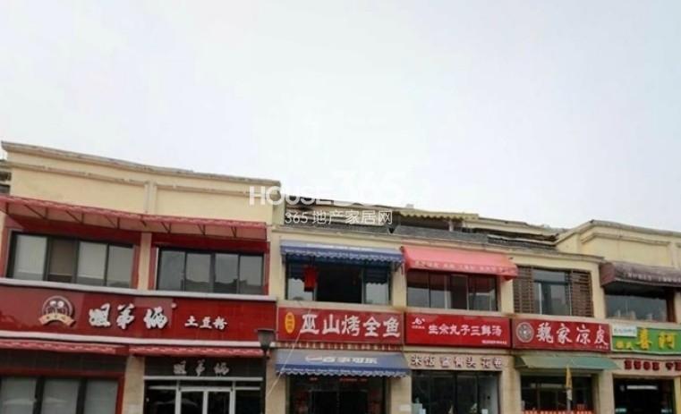 帝都大公馆周边小饭馆(2013.04.18)