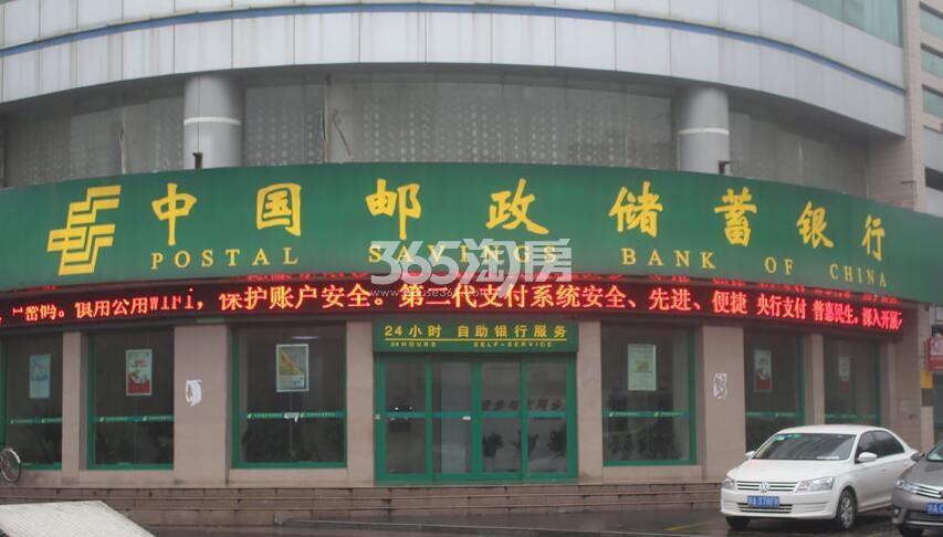 万景荔知湾周边邮政储蓄(拍摄于2017.12.02)