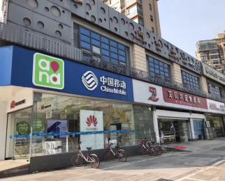 富春江东街餐饮旺铺 纯一楼 住宅底商 业态不限 先到先得