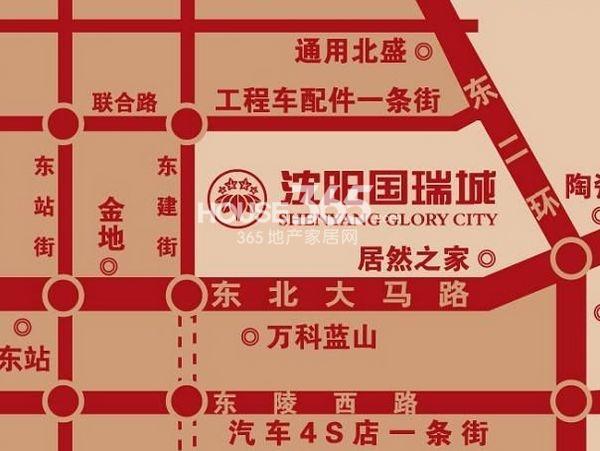 沈阳国瑞城交通图