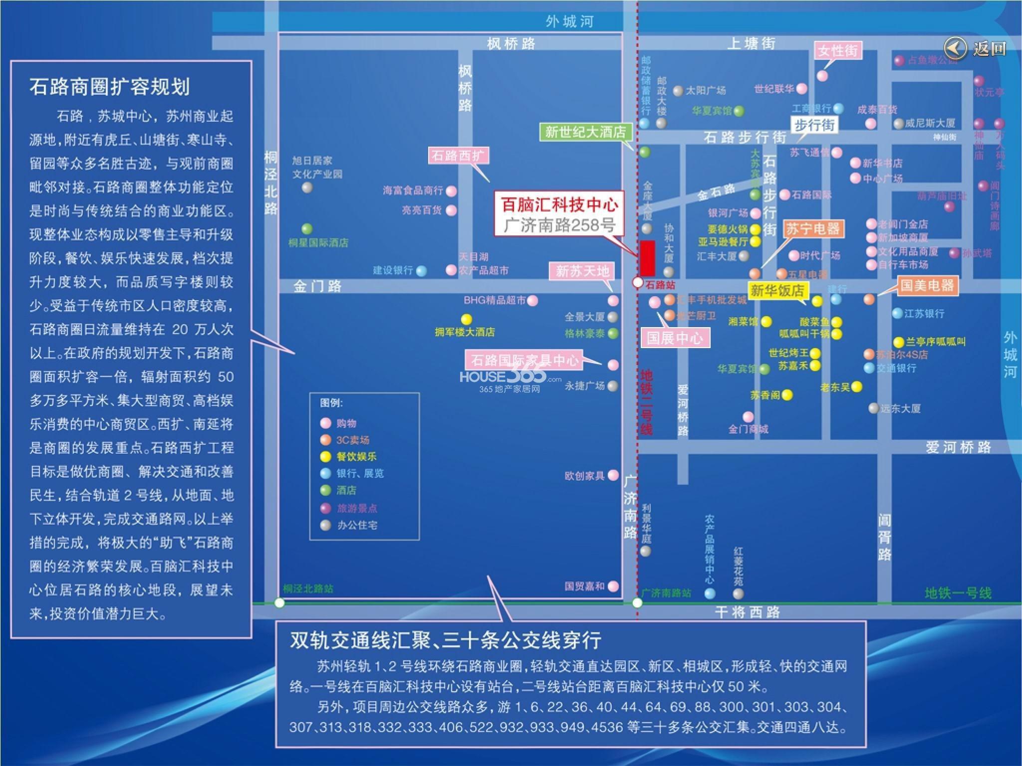 苏州百脑汇科技中心交通图