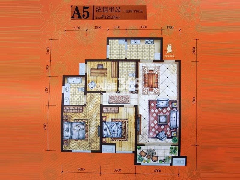 腾业·国王镇A5户型3室2厅2卫1厨 126.85㎡