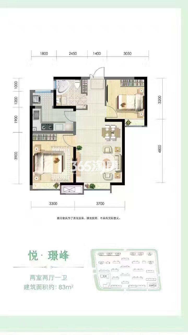 83平米 两室两厅一卫