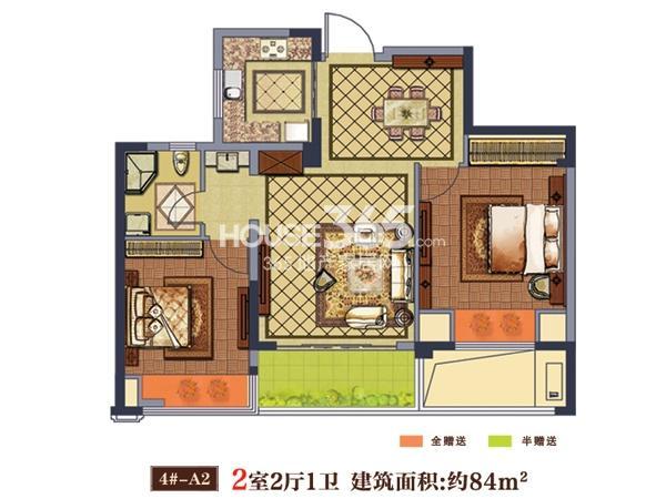 4#-A2户型  2室2厅1卫