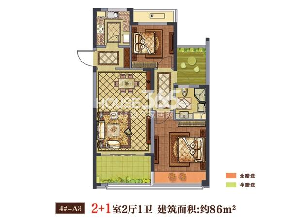 4#-A3户型 2+1室2厅1卫