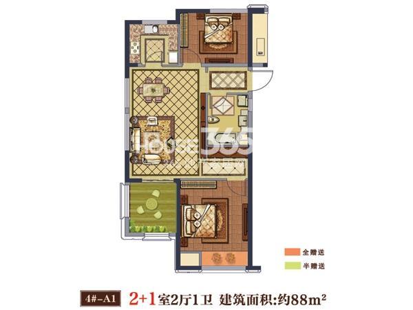 4#-A1户型  2+1室2厅1卫