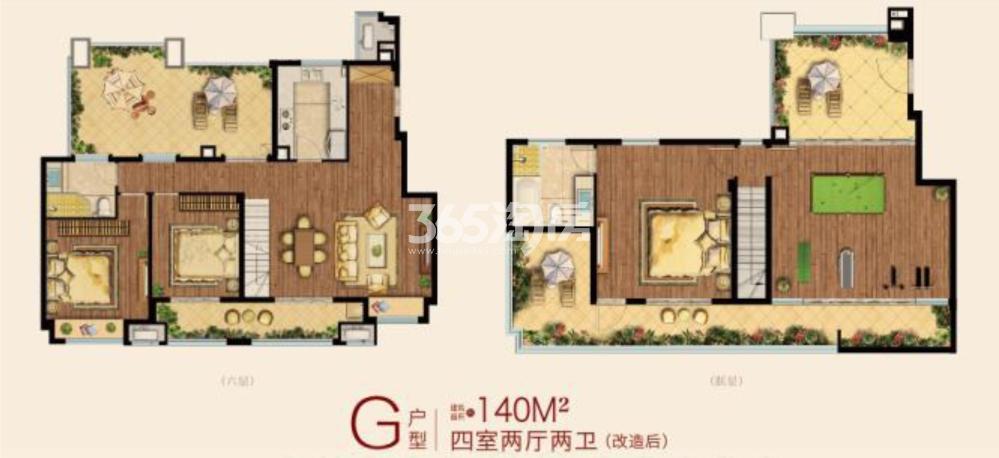 中海英伦观邸户型图