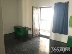 博奥丽苑 中装一室 带空调 洗衣机 低价急租 随时看房