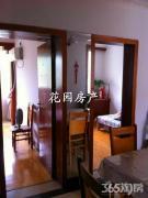 中安花园4/5层2室1厅64.82平精装57万