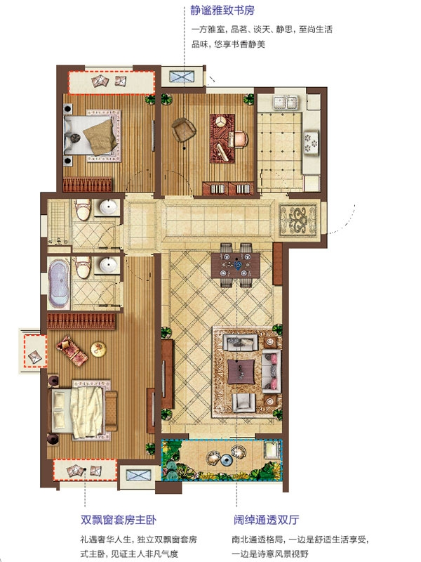C3-3房2厅2卫-118平