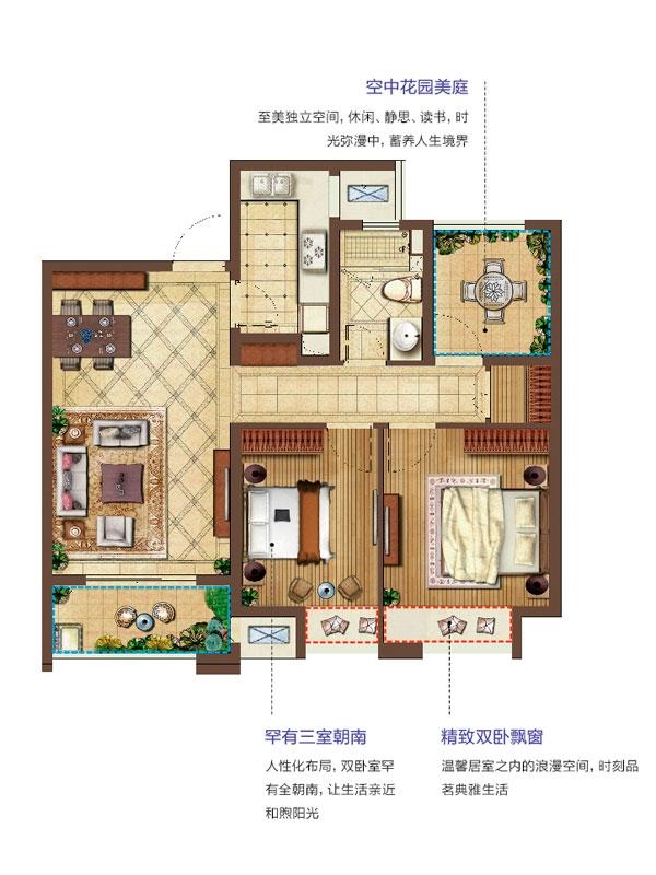 C1-2+1房2厅1卫-88平