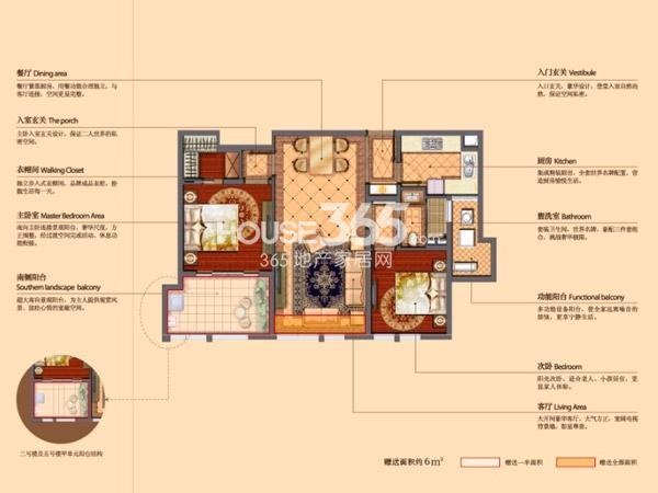 96平-2室2厅1卫