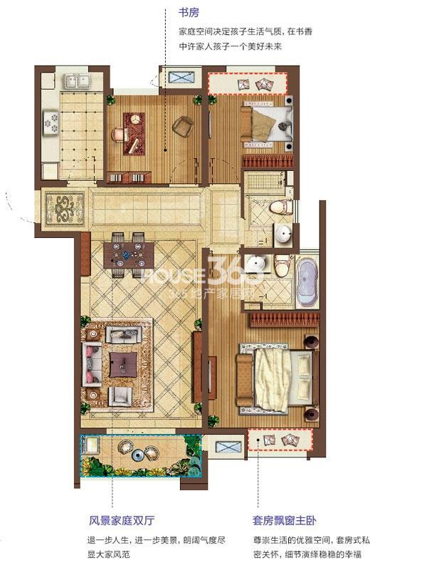 C2-3室2厅2卫-108平