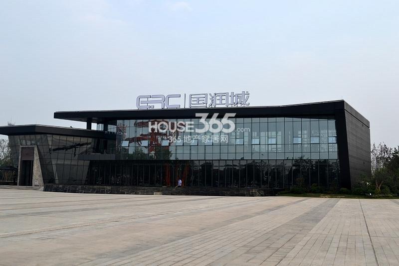 国润城售楼部实景图(2013年7月15日)