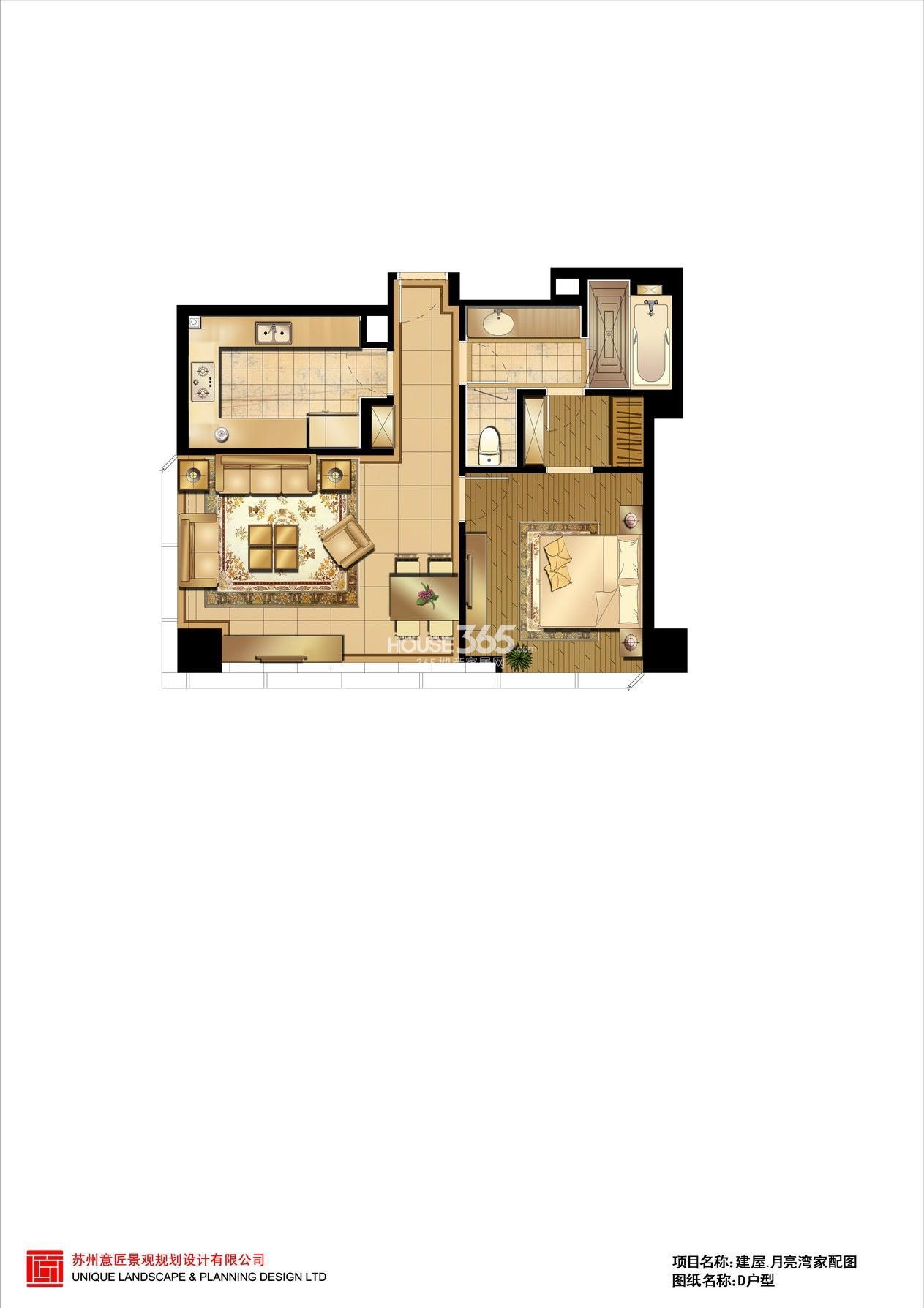 建屋紫宸庭 D户型_94平米_一室一厅一卫 94平