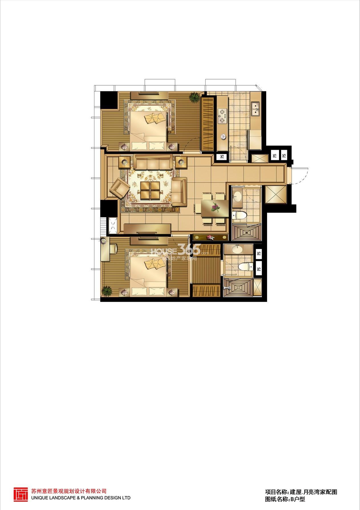 建屋紫宸庭 C户型_122平米_两室两厅两卫 122平