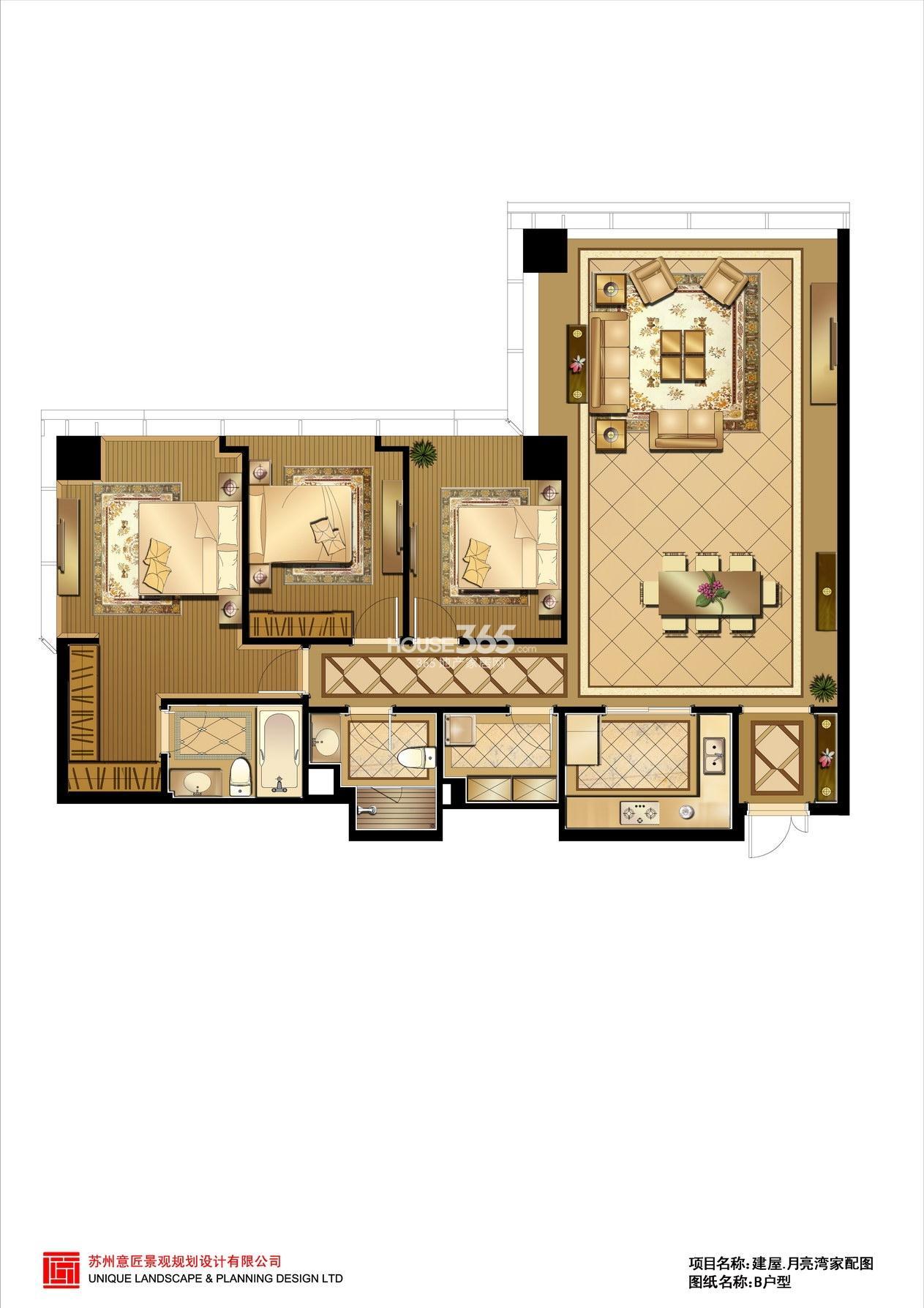 建屋紫宸庭 B户型_189平米_三室两厅两卫 189平