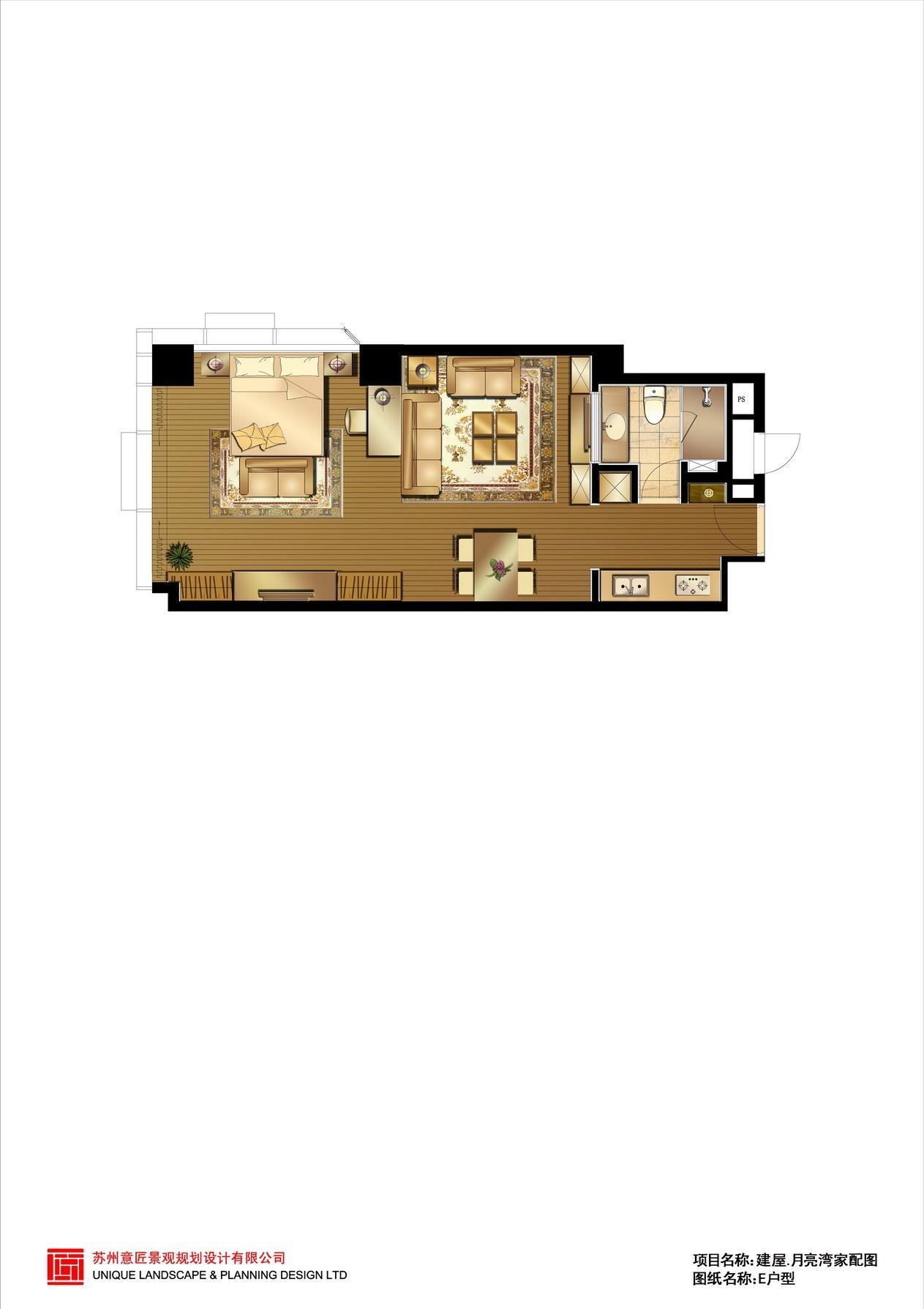 建屋紫宸庭 E户型_75平米_一室一厅一卫 75平