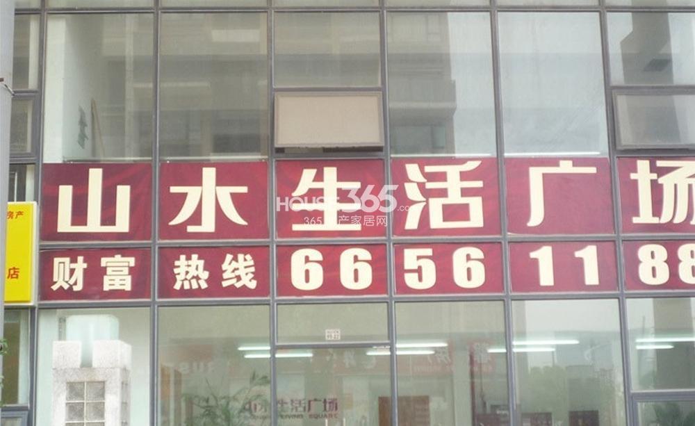 华夏元基商务公寓实景图