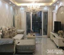 威尼斯全新35万豪装三房 东边户 两房朝南 罗马风格 价格看上可谈