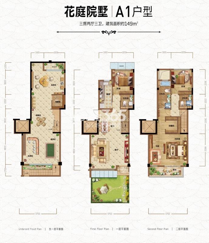 金都西花庭九栋洋房A1户型