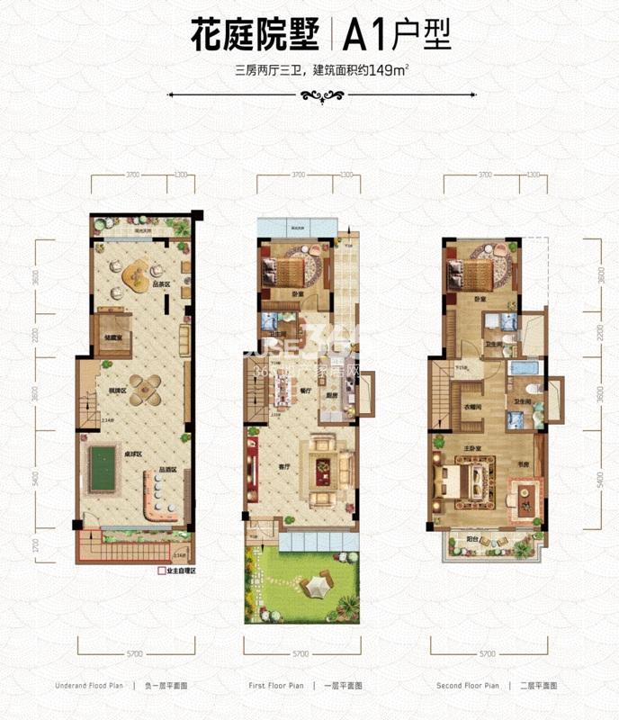 金都西花庭九栋洋房A1户型149方