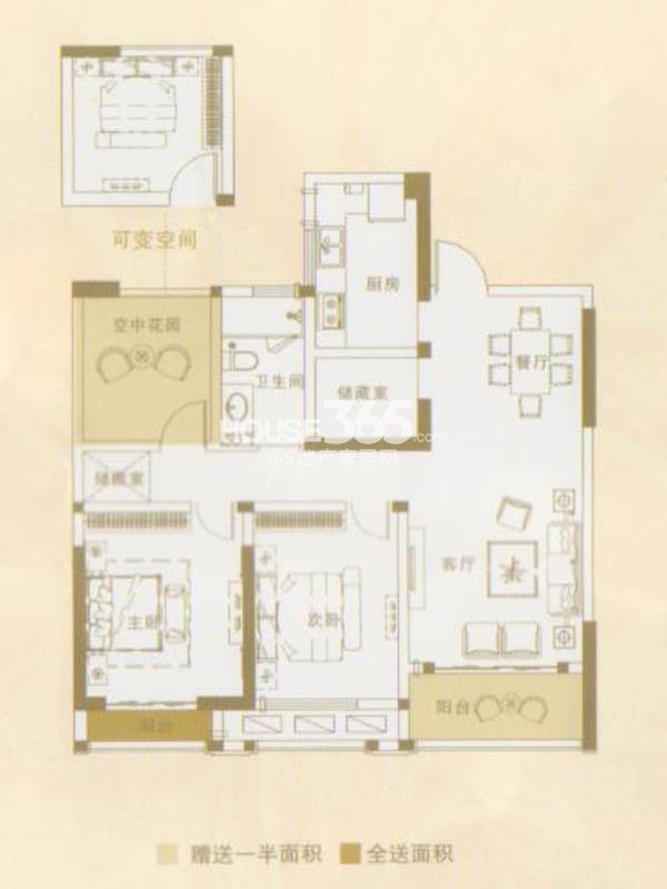 9#楼A户型 2+1室2厅1卫
