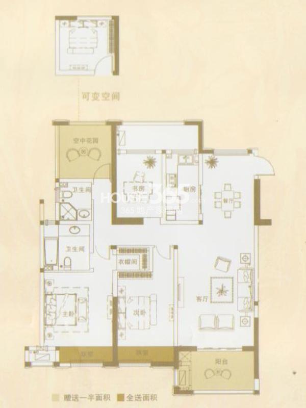 9#楼C户型 3+1室2厅2卫