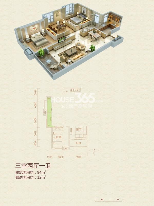 南飞鸿天锦8号楼B户型3室2厅1卫1厨 94.00㎡