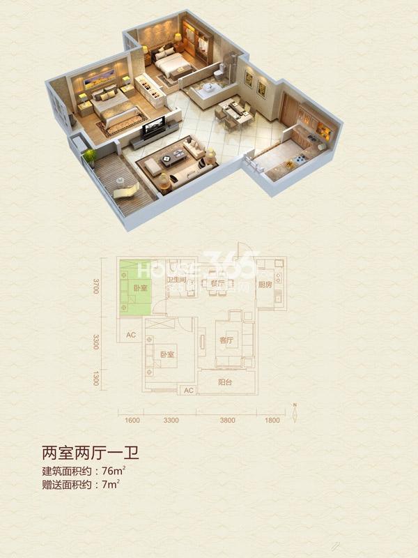 南飞鸿天锦8号楼C户型2室2厅1卫1厨 76.00㎡