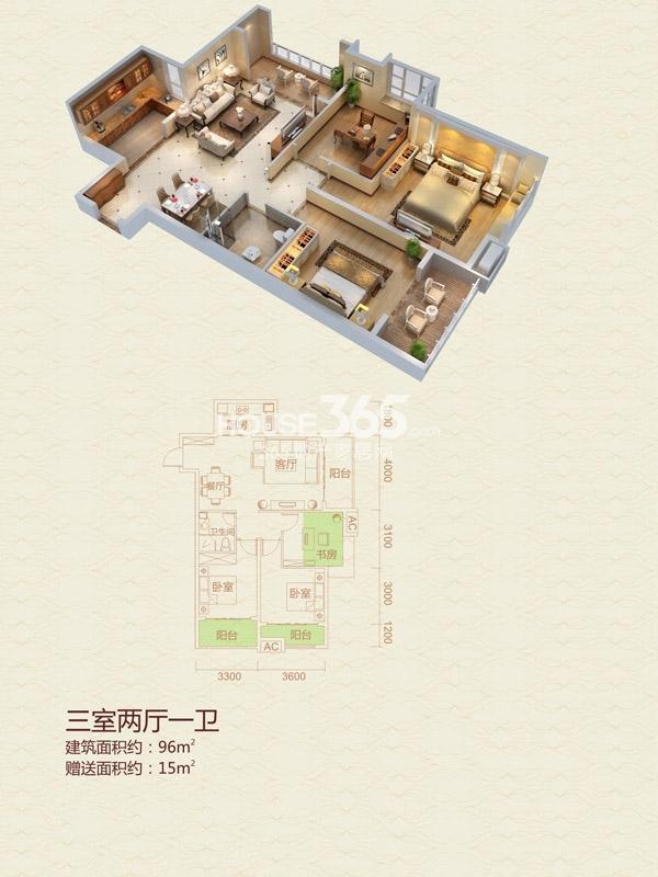 南飞鸿天锦8号楼D户型3室2厅1卫1厨 96.00㎡