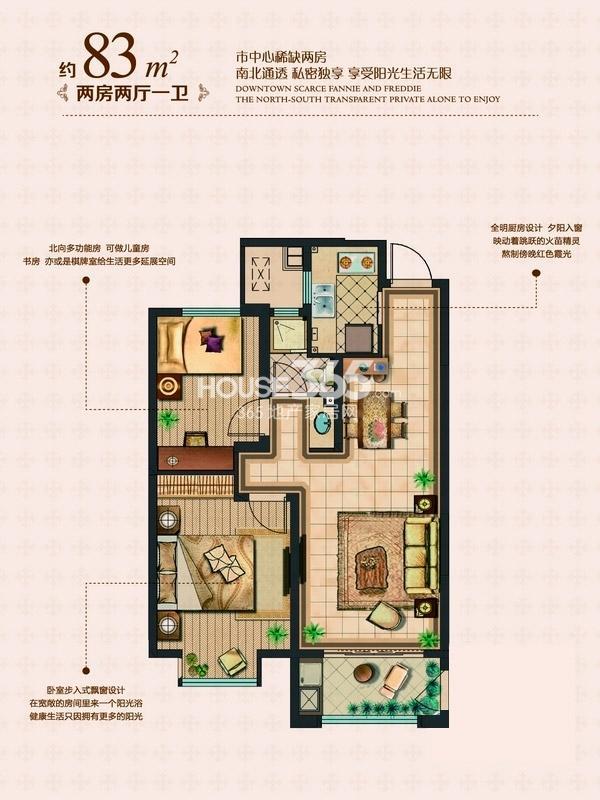 16#E户型2室2厅1卫1厨-83.00㎡