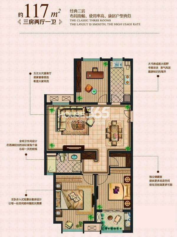 16#F户型3室2厅2卫1厨-117.00㎡