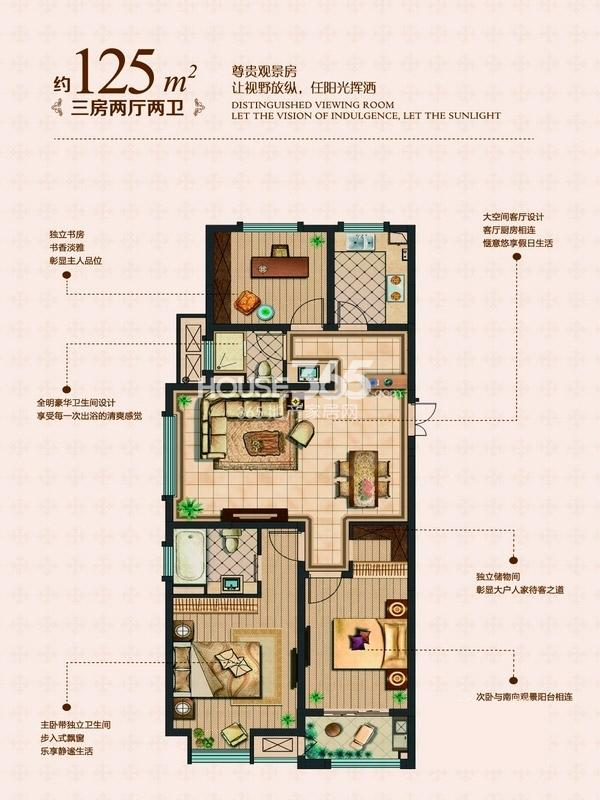 22#A户型3室2厅2卫1厨-125.00㎡