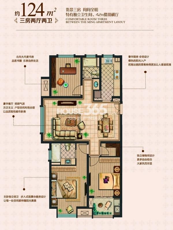 16#D户型3室2厅2卫1厨-124.00㎡