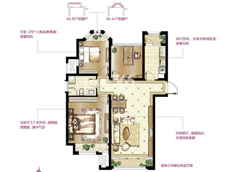印象欧洲 标准层G1户型3室2厅1卫1厨 89.00㎡