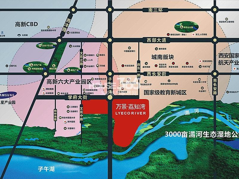 万景荔知湾区位图