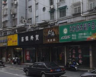 迈皋桥 月苑 汇贤路 迎街商业门面