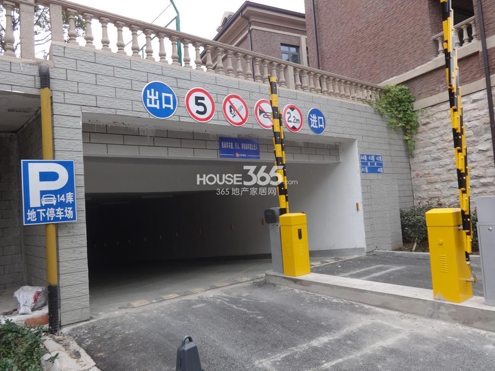 中豪天禄地下车库入口实景图(10.25)